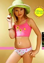 Купальник детский OLIVIA  4-11 лет