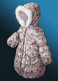 Пальто утепленное для девочки «серебристое»